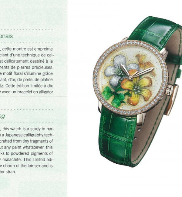 DeWitt Japanese Spring in the Federation of the Swiss Watch industry FH magazine