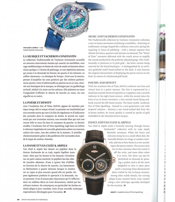 Sparkling Out of Time in GMT - Spring 2017