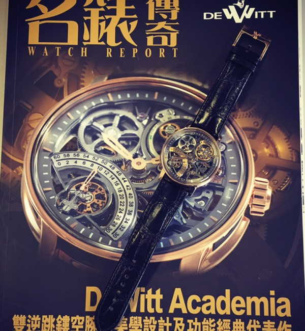 Cover of the Watch Report Magazine starring the Academia Skeleton