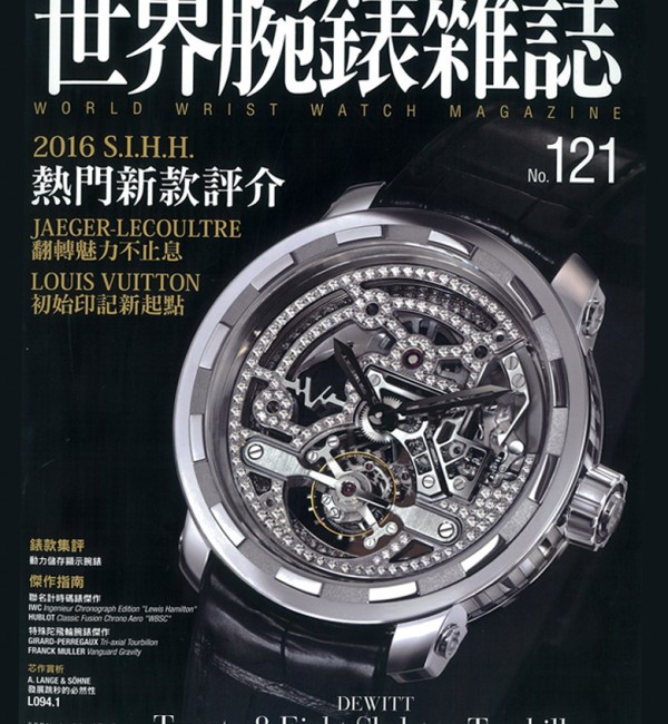 Cover of the World Wrist Watch Magazine starring the Twenty-8-Eight Skeleton Tourbillon