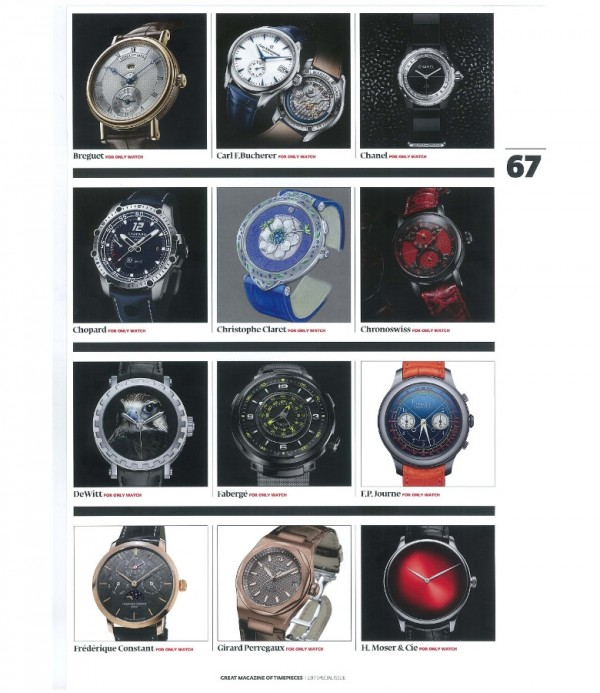 DeWitt will design the watch according to the best bidder's wish at 2017 Only Watch auctionsa